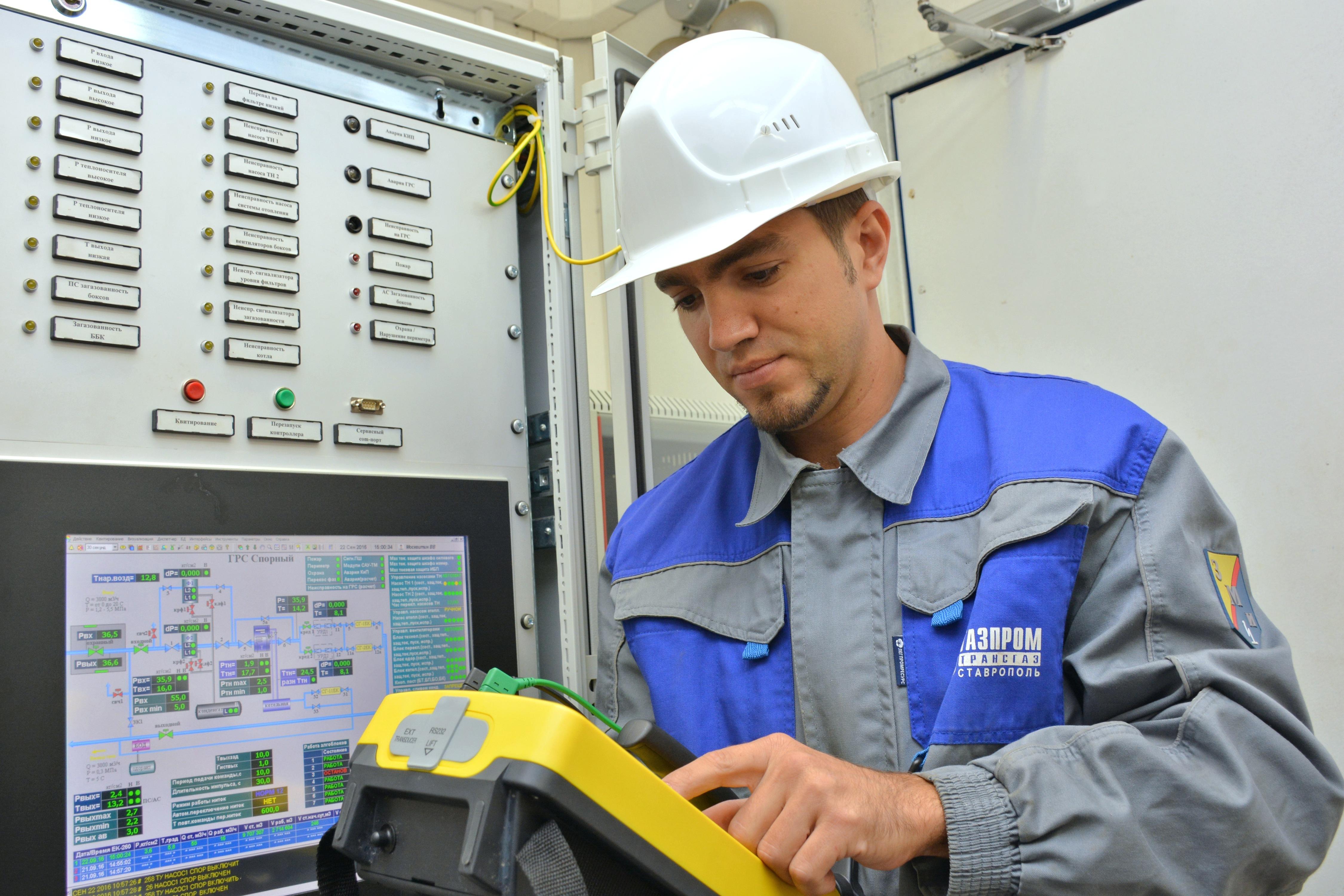 Отчет по производственной практике где можно заказать Что такое отчет по производственной практике